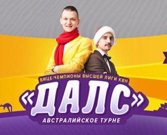 alex-theatre-russian_website_event-hero_w575_h271